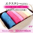 エアーかおる エクスタシー ウォッシュタオル 日本製 風呂上り 速乾 軽量 吸収 エアかおる ガイアの夜明け ギフト