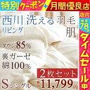 割引600円クーポン12/14 9:59