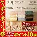 割引500円クーポン★敷きパッド シングル 西川 日本製 2...