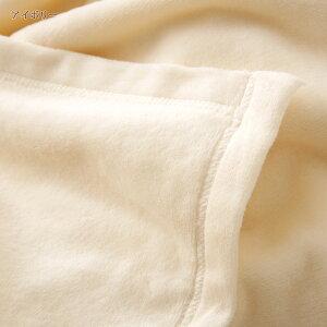 【ポイント5倍12/81:59迄】【西川・綿毛布・ダブル・日本製】やさしい綿素材で、さらに目詰みしっかりシール織り!西川リビングの人気綿毛布。シール織り綿もうふダブル無地【送料無料】ダブル