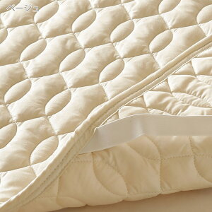 【ポイント5倍12/59:59迄】西川ベッドパッドシングル日本製一年中快適♪吸湿、発散に優れたウール!西川リビング洗える羊毛ベッドパッド(200cm用)シングル