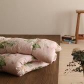 【西川・羊毛100%掛け布団 シングル 日本製】選りすぐりの品質。西川牧場羊毛100%使用!西川リビング 羊毛100%掛けふとん シングルS/抗菌防臭シングル