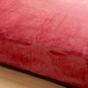 【ポイント7倍12/315:59迄】【西川毛布・シングル・マイクロファイバー毛布】ふわっふわの柔らかタッチ♪西川リビングマイクロファイバー毛布(ブランケット/もうふ)シングル