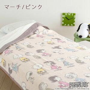 【ポイント2倍12/129:59迄】タオルケット子供キャラクタージュニア西川SNOOPY大好き!スヌーピー夏の必需品日本製のタオルケット西川リビングの綿100%シングル