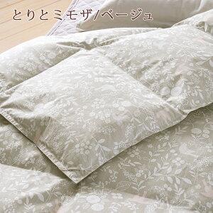 【ポイント5倍12/81:59迄】『東京西川×主婦がうれしい!』ダウン増量0.35kg!部屋干し対応商品。夏用羽毛布団羽毛肌掛け布団セミダブル日本製洗えるアメリカ産ホワイトダウン85%西川産業綿100%