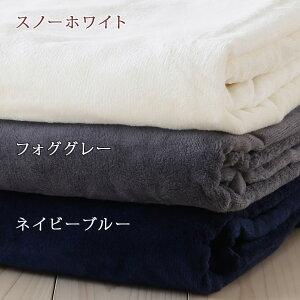 【西川チェーン賞連続受賞】【綿毛布シングル日本製】やさしい綿素材。目詰みしっかりシール織り日本製綿毛布♪上質綿毛布シングルサイズ(コットンケット)。シール織り綿毛布無地[ウォッシャブル/洗える綿毛布]毛布もうふ毛布シングル