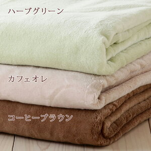【西川チェーン賞連続受賞】綿毛布セミダブル日本製やさしい綿素材。目詰みしっかりシール織り♪上質綿毛布(コットンケット)。シール織り綿もうふ無地[ウォッシャブル/洗える]セミダブル