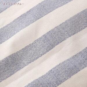 【ポイント2倍12/129:59迄】フィットシーツシングルシーツ日本製豊富なカラーバリエーション!裏面ゴムで着脱ラクちん。健康敷き布団専用フィットシーツearthcolorシングルムアツ布団シーツカバー(95×204×9cm)シングル