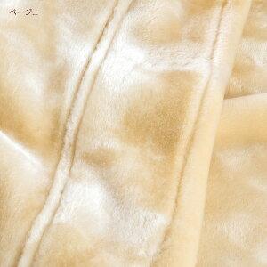【ポイント5倍12/59:59迄】【西川毛布・シングル・2枚合わせ毛布】ボリュームたっぷり!西川リビングマイヤー2枚合わせアクリル毛布[ブランケット/もうふ]シングル