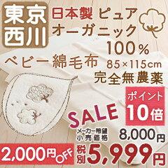 【ポイント10倍 10/20 6...