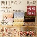 西川チェーン賞連続受賞☆西川 敷きパッド ダブル 日本製 あったかアクリル敷きパッド