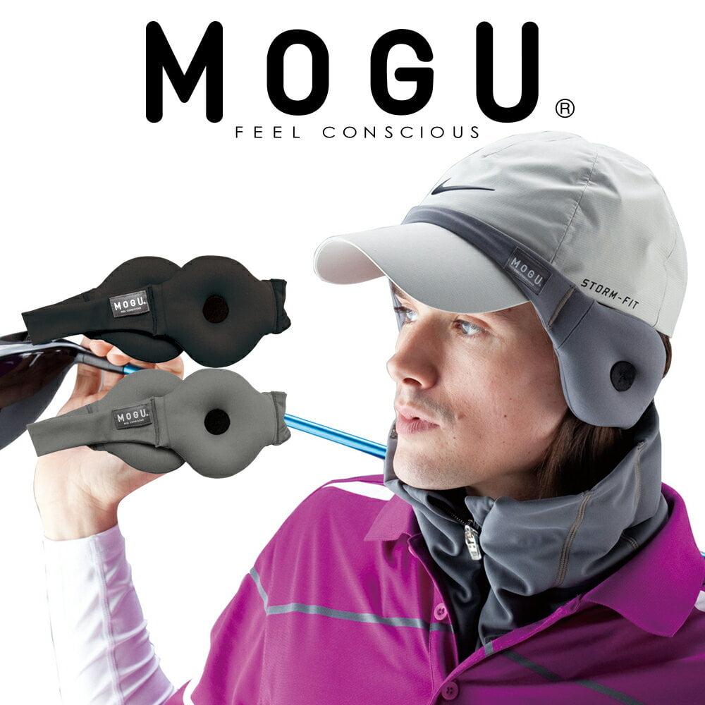 MOGU(モグ) イヤーウォーマー ベーシック【...の商品画像
