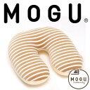 MOGU(モグ) マタニティ 素肌にやさしいママ用 ヒップサポートクッション【MOGU・ビーズクッシ...