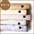Fabric Plus(ファブリックプラス) 5重ガーゼケットキルトケット クイーンサイズ(210×210センチ)ガーゼケット タオルケット キルトケット 吸汗性 吸水性 速乾性【送料無料】