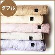 【楽天スーパーSALE】Fabric Plus(ファブリックプラス) 無添加5重ガーゼケットキルト ダブル (約 180×210センチ)【2】【日本製】【エコテックス】【送料無料】【futonyasan】【02P03Dec16】