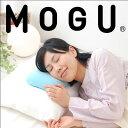 MOGU(R)の保冷力と通気性のよさ、新感触の心地よさが保冷を新しく変える。MOGU(モグ) アイスモグ【氷枕/クール/ひんやり枕/ピロー/寝具/涼感/冷感/アイスエコ/冷却マット/冷却パッド/安眠グッズ/冷却枕】