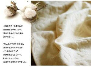 FabricPlus�ʥե��֥�å��ץ饹�����������ۤҤ��ݤ�70×100�����������/�⤦��/����/�֥�å�/blanket/�����ۡ�