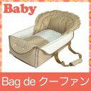 Bag de(バック・デ)クーハン (バッグに収納できる、5WAYベビークーファン。おむつ替えマット、お昼寝マット、マルチに使える♪) ラブリードット 3【送料...
