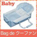 Bag de(バック・デ)クーハン (バッグに収納できる、5WAYベビークーファン。おむつ替えマット、お昼寝マット、マルチに使える♪) エトワール 2