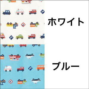 ベビー用4重ガーゼケットくるまパーク【フジキ】【日本製】