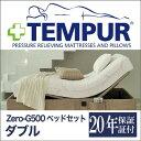 テンピュール Zero-G(ゼロジー)500 電動ベッドフレーム+センセーション19 ダブルサイズ用 約140×195センチ【テンピュール/マットレス/テンピュール正規品/体圧分散/低反発マットレス/健康器具/TEMPUR/mattress】