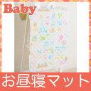 ベビー用品 | baby.e-sleep×baby toi(ベビーイースリープ ベビートイ) baby book fu fu colorful(ベビーブックフー...