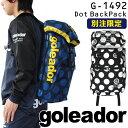 ゴレアドール リュック 別注ドットバックパック G-1492-Q【フットサル サッカー】...