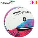ペナルティ ボール フットサルボールMAX500 3号球 PE6730【フットサル サッカー】【10P03Dec16】