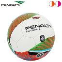 ペナルティ ボール フットサルボールMAX500 2号球 PE6720【フットサル サッカー】【10P03Dec16】