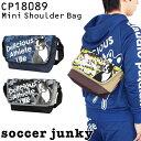 サッカージャンキー ボディバッグ ショルダーバッグ CP18089