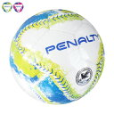 PENALTY(ペナルティ) フットサルボール 4号球 PE0740