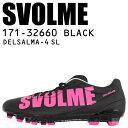 スボルメ サッカー スパイク DELSALMA-4 SL 171-32660-BL【サッカー】