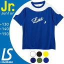 ルースイソンブラ ジュニア プラクティスシャツ SIMPLE LINE プラシャツ S1616041【フットサル サッカー】