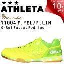 ★10%OFF★アスレタ フットサルシューズ O-Rei Futsal Rodrigo 11004-FYFL【フットサル