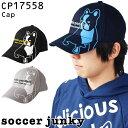 サッカージャンキー 帽子 キャップ 1009-2cap CP...