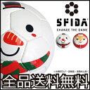 【全品送料無料】[スフィーダ]SFIDA フットボール X'mas BSF-XM01【フットサル サッカー】【10P03Dec16】