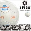 【全品送料無料】[スフィーダ]SFIDA やべっちFCミニボール ハーイ!やべっち BO50_2【フットサル サッカー】【05P27May16】