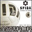 【全品送料無料】[スフィーダ]SFIDA CLASSICO ソサイチ用5号球(ローバウンド) BSF-CLS【フットサル サッカー】【05P18Jun16】