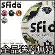 【全品送料無料】[スフィーダ]SFIDA INFINITO 02 フットサルボール BSF-IN02【フットサル サッカー】【05P27May16】