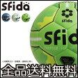 【全品送料無料】[スフィーダ]SFIDA INFINITO 03 フットサルボール BSF-IN03【フットサル サッカー】【532P16Jul16】