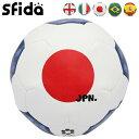 スフィーダ マスコットボール ミニボール WORLD CHAMP 02 BSF-WD02【全品送料無料】【フットサル サッカー】【10P03Dec16】