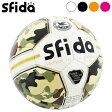 スフィーダ ボール INFINITO 02 フットサルボール BSF-IN02【フットサル サッカー】【10P01Oct16】