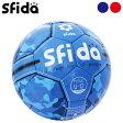 スフィーダ ジュニア ボール INFINITO 04 フットサルボール BSF-IN04【フットサル サッカー】【10P03Dec16】