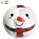 スフィーダ クリスマス用 ミニボール X'mas BSF-XM01【フットサル サッカー】