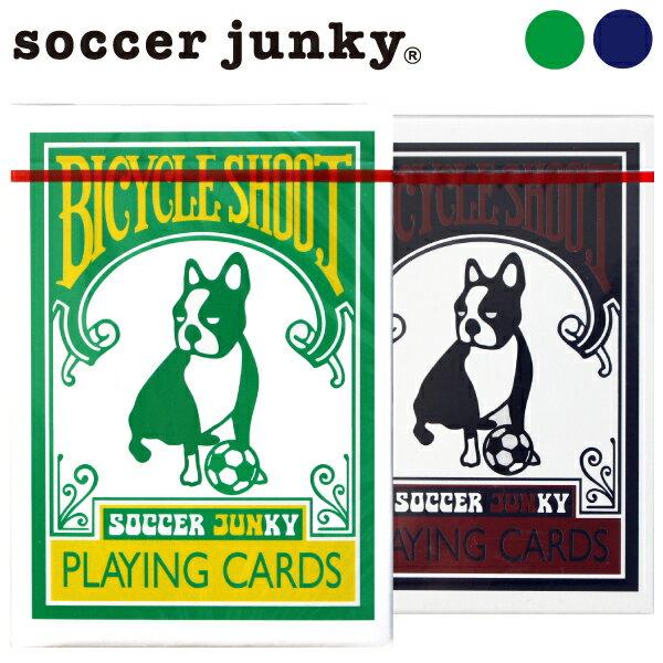 サッカージャンキー トランプ SJ0527/SJ15998【フットサル サッカー】【10P…...:futsalclothing:10003277