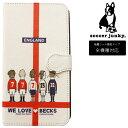 サッカージャンキー スマホケース 手帳型 全機種対応 WE LOVE BECKS SJFLH002【フットサル サッカー】【10P03Dec16】