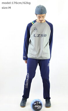 【s1614236】LUZeSOMBRA/ルースイソンブラTHICKSLIMFITJERSEYLONGPANTS/チックスリムフィットジャージロングパンツ【全2色】(フットサルトレーニングサッカー)(LUZeSOMBRA)