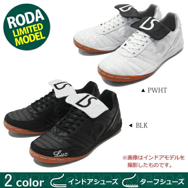 Desporte×LUZ e SOMBRA RODA別注 カンピーナスJP IV/JTF IV -origem- BLK/PWHT(フットサル シューズ デスポルチ 天然皮革)