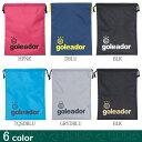 goleador/ゴレアドール Almighty Bag 【全6色】(フットサル バッグ 鞄 袋 サッカー)