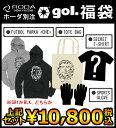 gol./ゴル RODA別注 2017-2018福袋 -CH...